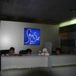 клиника Сан Лазар