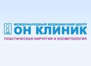 ММЦ ОН КЛИНИК