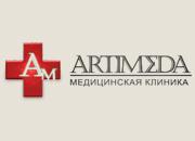 Клиника Артимеда