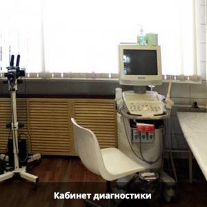 level clinic